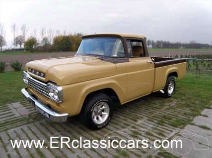 Ford 1959 for sale
