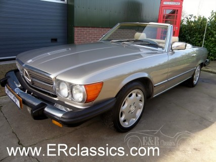 Mercedes 1973 for sale