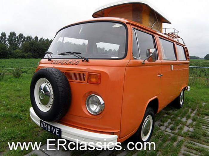 فولكس واجن 1972 للبيع