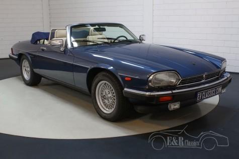 Jaguar XJS كابريوليه للبيع